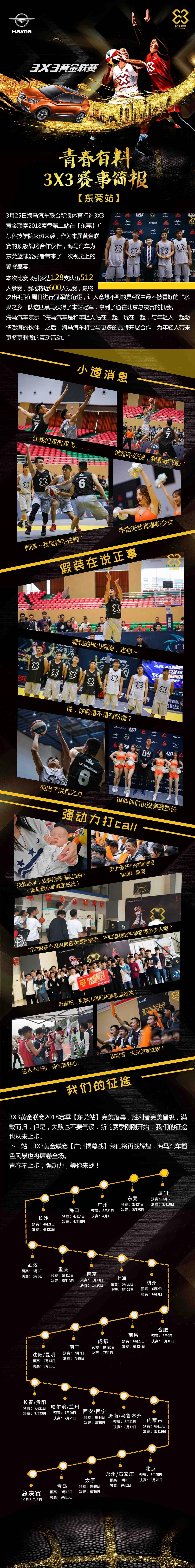 龙8娱乐城官网